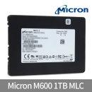 M600 SSD1TB MLC 데스크탑 노트북