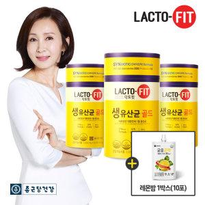본사직영 락토핏 생유산균 골드 3통 구매시 굶을곤약 레몬밤 1박스 증정