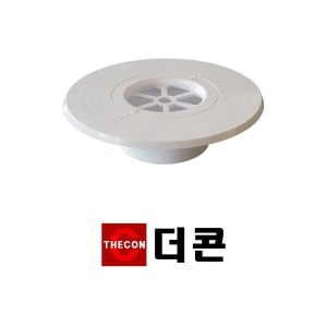 더콘45.5mm하수구용 / 하수구냄새차단트랩 화장실 욕실