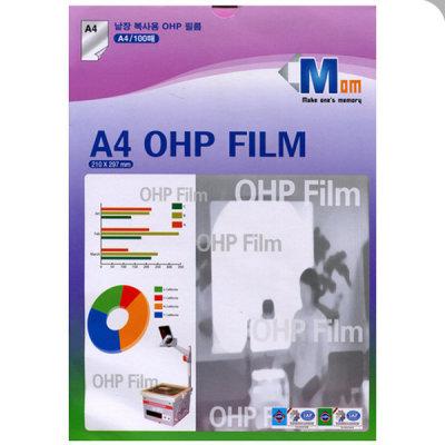 [오피스존] A4 프리젠테이션 OHP 투명 필름 100매 낱장복사