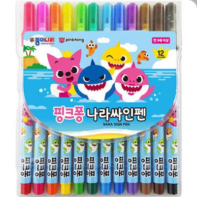 [오피스존] 종이나라 핑크퐁 상어가족 나라싸인펜 12색 사인펜