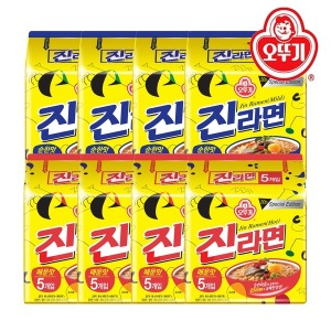 진라면 순한맛 20봉+매운맛20봉
