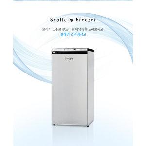 설레임 WSF-180FDR 소주 다목적 냉장고 냉동고