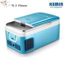 최신인기제품 Kemin 차량용+가정용 냉장고 _블루 26L