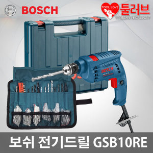 보쉬 전기드릴 GSB10RE/500W/100PCS 악세사리 포함