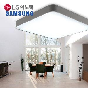 LED방등/조명/등기구 시스템 방등 50W (삼성칩/LG칩)