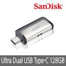 스마일배송 USB메모리 128GB DDC2/C타입/스마트폰-SM