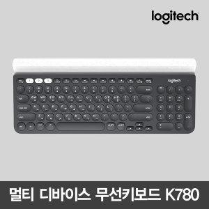 로지텍코리아 K780 멀티디바이스 블루투스 키보드