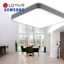 LED 시스템 방등 60W (삼성칩) 화이트 / (LG칩) 화이트