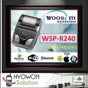 우심 WSP-R240 무선 블루투스 모바일 프린터 상태 A급