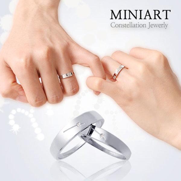 별자리 92.5 실버 다이아몬드 커플링