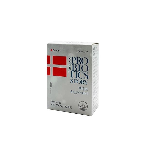 덴마크 유산균 이야기 프로바이오틱스 60캡슐 1박스HY