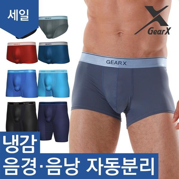 기어엑스 여름 분리팬티 드로즈-스크레치 제품 세일