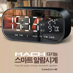 마하 스마트 알람시계 블루투스 스피커 시계 라디오