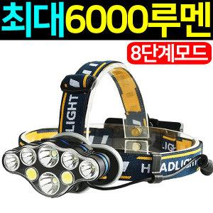 헤드랜턴 헤드라이트 램프 후레쉬 캠핑 렌턴 USB충전