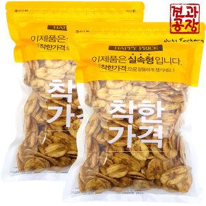 카라멜 구운 바나나칩 800g(400gx2봉)