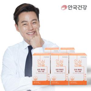 New안국 루테인 미니캡슐 60캡슐 5통(10개월분)