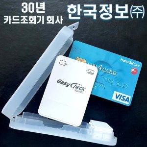 휴대폰 신용카드단말기 결제기 스마트폰 리더기 ED982