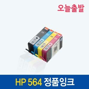 HP564 정품잉크 4색1세트 HP3520 5510 5520 6510