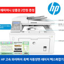 M148FDW 와이파이 흑백 레이저 사무용 팩스 복합기