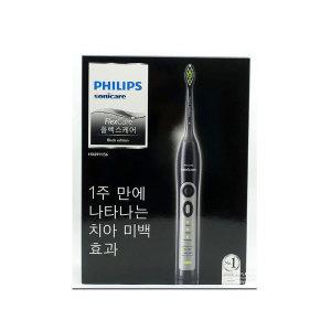 -ku-필립스 전동칫솔 소닉케어 HX6911