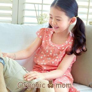 오가닉맘  콩두 반소매 아동잠옷(MDM4SW11)