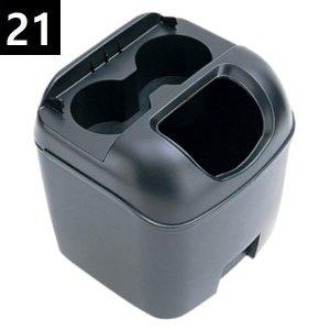 야크 PZ110 차량용 멀티 트레이 포켓 컵홀더 쓰레기통