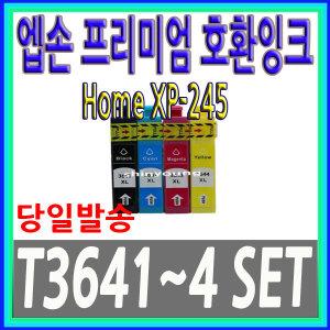엡손 호환 XP-245 XP245 T3641 T3642 T3643 T3644