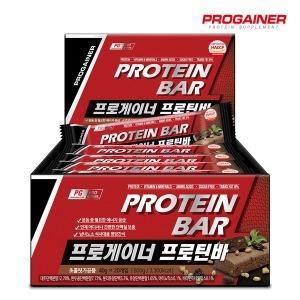 프로게이너 프로틴바 초코맛 1box(20개) 단백질보충