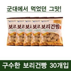 금풍제과 보리건빵 70gX30개입/간식/옛날과자/술안주/