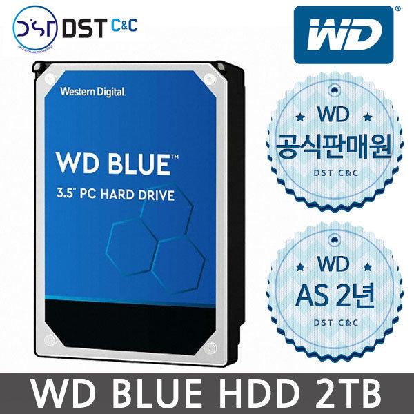 DST+WD정품+ Blue 2TB HDD WD20EZRZ 2테라 하드디스크