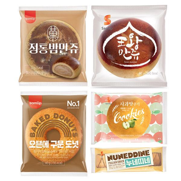 무배 / 삼립누네띠네/사과맛쿠키/밤만쥬
