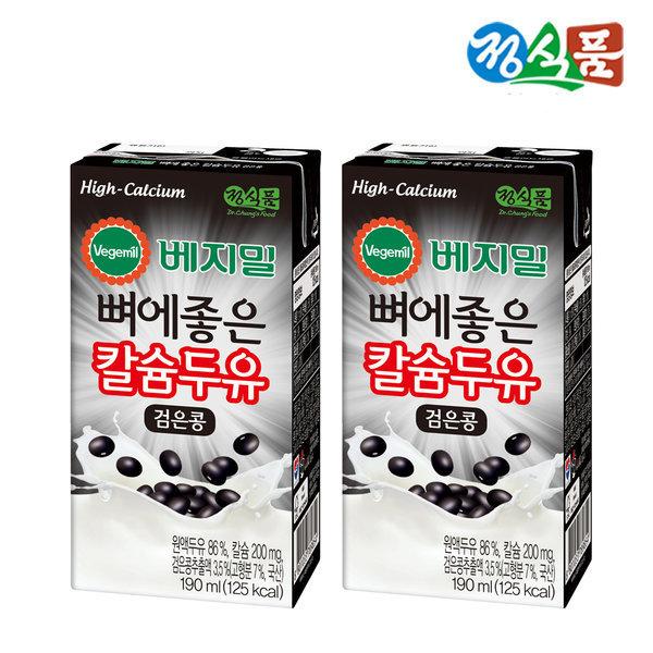 베지밀 뼈에좋은 칼슘 검은콩 두유 190ml x 32팩