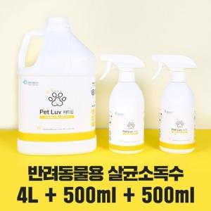 페트럽4L+500ml+500ml 애견탈취제 고양이냄새