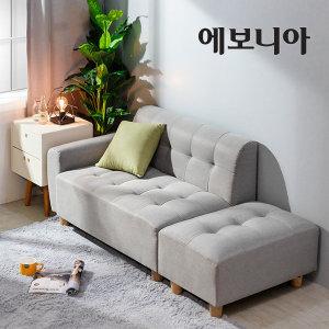 뮤즈 2인소파 수툴포함/패브릭/인조가죽/미니2인쇼파