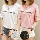 여성 SEE TREE 트리 자수 반팔 티셔츠 여름 예쁜디자인