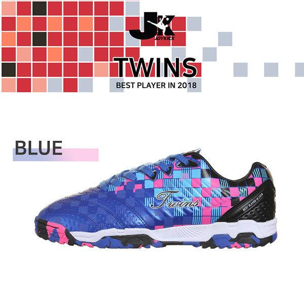 조이킥스포츠 족구화 트윈(TWINS) (블루)