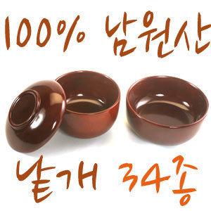 제기낱개 접시/반상기/어틀/편틀/퇴주/술잔/향로/촛대