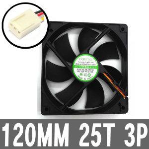 120MM 3P 컴퓨터 PC 케이스 시스템쿨러 튜닝 쿨링 팬