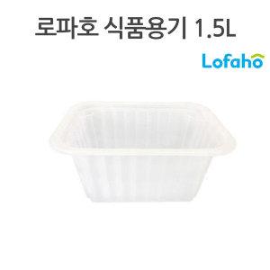 로파호 IVP-1131 진공포장기 식품포장기 1.5L 50개