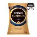 네스카페 수프리모 디카페인 리필 150g