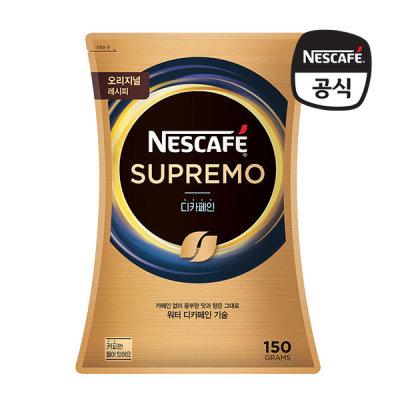 [네스까페] 네스카페 수프리모 디카페인 리필 150g