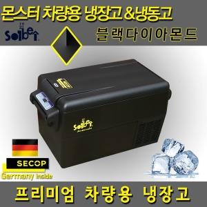 몬스터 차량용냉장고 냉동고 블랙다이아몬드 45L 외
