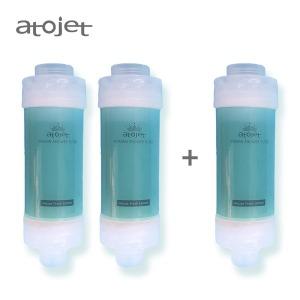 피부관리 아토젯 비타민 샤워필터 2+1개 (샤워기연결)