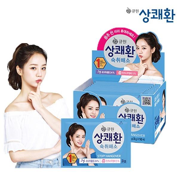 큐원 상쾌환 3g x 10포 헛개나무 숙취해소/최신제조품