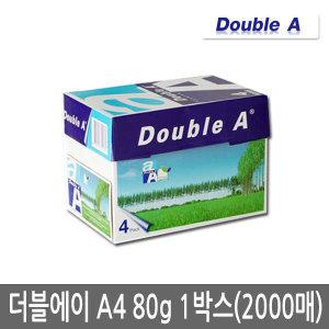 (현대Hmall)더블에이 A4용지 80g 1박스(2000매)/복사용지/Double A