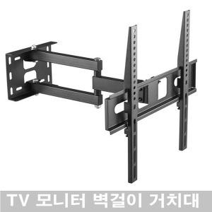TPA15-443 32~55 벽걸이브라켓/상하좌우각도조절