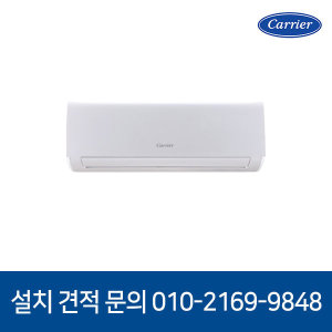 CSV-Q072CH 캐리어 인버터 냉난방기 벽걸이형
