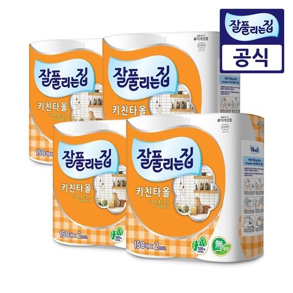 잘풀리는집 키친타올 150매 2롤/4팩 /휴지/화장지/티슈