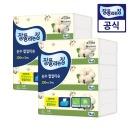 잘풀리는집 순수 팝업티슈 200매 6개/화장지/리필